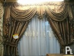 Elegant Curtains For Sale