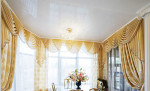 Gold Custom Drapes Online